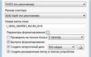 Как сделать загрузочным переносной жёсткий диск USB и установить с него Windows 10 на ноутбук с включенным UEFI (диск GPT), а также простой компьютер с обычным БИОС (диск MBR)