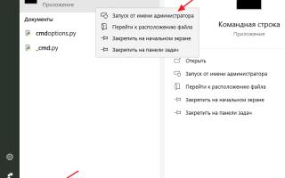 Как включить клавишу F8 для входа в безопасный режим Windows 10