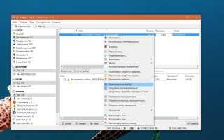 Торрент онлайн: как смотреть видео в Full HD и слушать музыку с торрент-трекеров, не скачивая файлы? » Как установить Windows 10