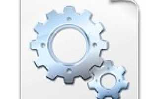 Отсутствует файл d3dx9_43.dll и запуск программы невозможен! Решение