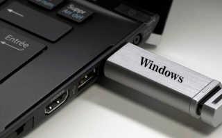 Ещё один способ создания загрузочной флешки Windows 10