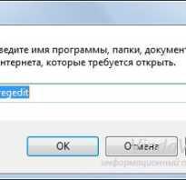 Как в Windows 7, 8.1 добавить в контекстное меню команды «Копировать в папку» и «Переместить в папку»?