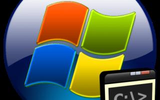 Как запустить командную строку Windows 7