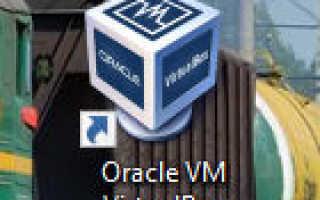 Почему установленный на 64-битную Windows VirtualBox не позволяет создавать 64-битные виртуальные машины