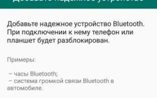 Разблокировка смартфона Андроид