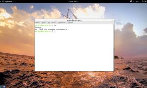 Как в Ubuntu войти как root-пользователь