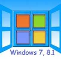 Как убрать значок Получить Windows 10