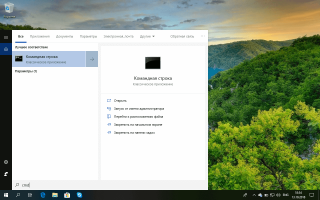 Как в Windows 10 получить список всех задач автоматического обслуживания