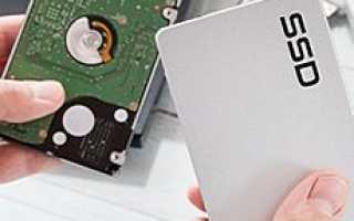 Что из себя представляет SSD?!