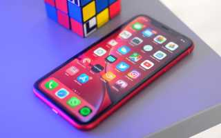 iPhone заряжается только до 80% — почему и как исправить?
