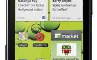 Русификация Motorola Defy и Defy+ без прошивки телефона