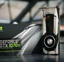 Стоит ли покупать GTX 1070 Ti