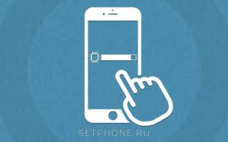 Как посмотреть сколько памяти на Айфоне (iPhone 4S,5S,6)