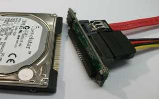 Подключение жесткого диска SATA