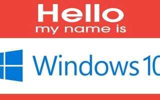 Как изменить имя компьютера в Windows 10