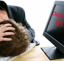 Выдает ошибку 651 при подключении к интернету… Решение есть!