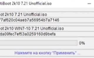 LiveDisk by Sergei Strelec » Как установить Windows 10
