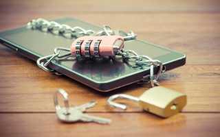 Как понять что телефон взломали — основные признаки взлома