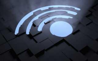 Не работает Wi-Fi на ноутбуке: почему он не подключается к Wi-Fi сети. Что можно сделать?
