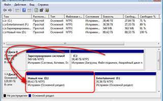 Как перевести программу AOMEI Backupper на русский язык