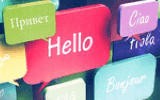 Как в браузере перевести сайт на русский язык
