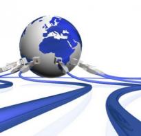 Как изменить IP адрес в Интернете
