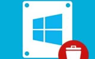 Установка программ Windows 8