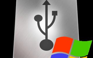 Как установить на переносной жёсткий диск USB операционную систему Windows 10 и в это же время, чтобы внешний USB диск был мультизагрузочным и с него можно было устанавливать операционные системы и загружать различные LiveCD
