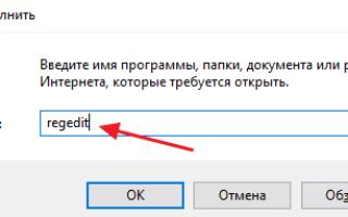 Отключен диспетчер задач, как включить?