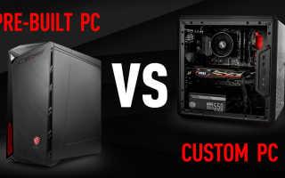 Собрать или купить компьютер — что лучше и дешевле?