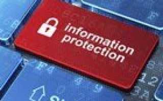 GridinSoft Anti-Malware — антишпион, который не только удалит вирусы, но и исправит повреждения в системе