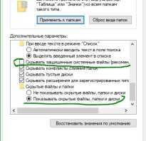 Как удалить файл hiberfil.sys?!