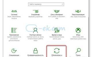 Генерация нового ключа при обновлении до Windows 10
