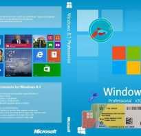Где скачать Windows 8