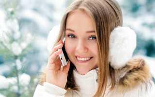 На холоде быстро разряжается телефон. Что делать, как увеличить его время работы на морозе?