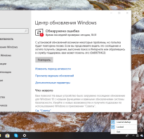 Как отключить обновления Windows 10 с помощью утилиты Wu10Man