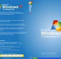 Где скачать Windows XP