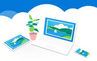 Как удалить OneDrive из проводника Windows 10