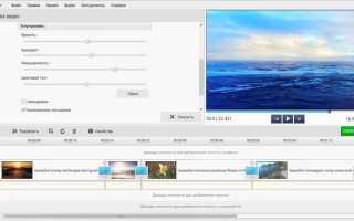 Как вставить картинку в видео: 1. поверх изображения; 2. между отдельными кадрами видео