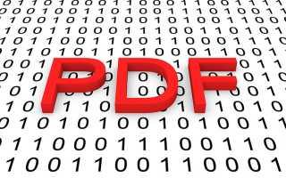 Незаменимые программы для чтения PDF-файлов