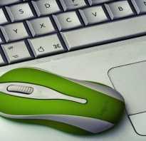 Не работает левая кнопка мыши (ЛКМ): что можно сделать
