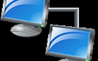 Как создать и настроить локальную сеть между двумя компьютерами