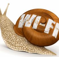 Медленный WiFi — причины и решения