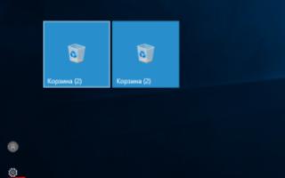 Как изменить цвет окон Windows 10