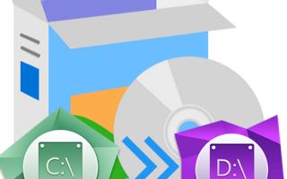 Как перенести программы или игры на другой диск с помощью утилиты FolderMove