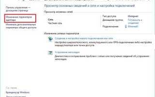 Почему пропадает интернет » Как установить Windows 10