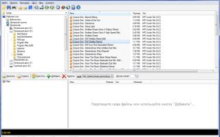 Бесплатные программы для записи дисков