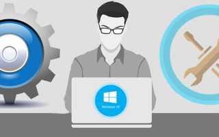 Windows 10: статьи сайта. Часть 1
