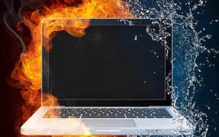 Почему шумит ноутбук: гудит как трактор…