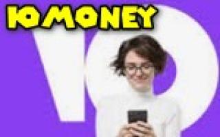 Яндекс Деньги — как пользоваться: пополнить, перевести на др. кошелек, вывести на карту или банковский счет